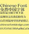 Meng na Yao yang ( Myoyo PRC Mediun ) Font-Simplified Chinese