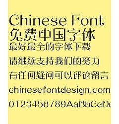 Permalink to Meng na Yao yang ( Myoyo PRC Mediun ) Font-Simplified Chinese