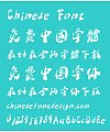 Da Liang Perfect font-Simplified Chinese-Traditional Chinese