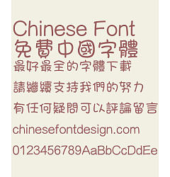 Permalink to The hamburger & Mobile phone Font-Simplified Chinese-Traditional Chinese