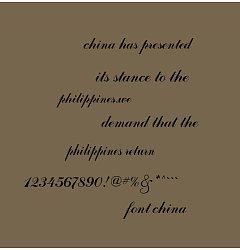 Permalink to Art Script Font Download