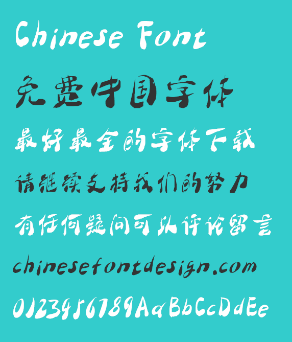 23424335 Da Liang Ti Computer generated Simplified Chinese Simplified Chinese Font