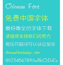 Permalink to An ostrich Font-Simplified Chinese