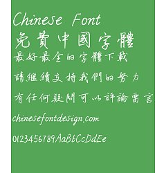 Permalink to Zhong qi WeiXun Zhen Hard brushes regular script Font-Traditional Chinese
