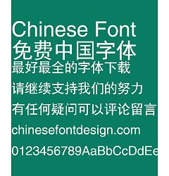 Permalink to Creative bold figure Font-Simplified Chinese