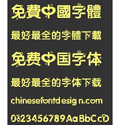 Permalink to Happiness Four Leaf Clover Font-Simplified Chinese-Traditional Chinese