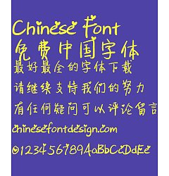 Permalink to Xin Di Afternoon tea professional edition Font-Simplified Chinese