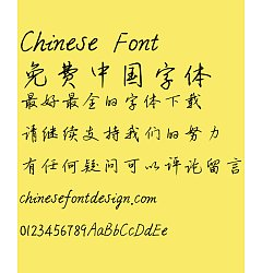Permalink to Zhong qi WeiXun Zhen Hard brushes regular script Font-Simplified Chinese