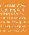 JianGang boldface(Hand writing) Font-Simplified Chinese