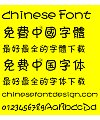 The footprints of stars Font-Simplified Chinese-Traditional Chinese