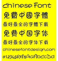 Permalink to The footprints of stars Font-Simplified Chinese-Traditional Chinese