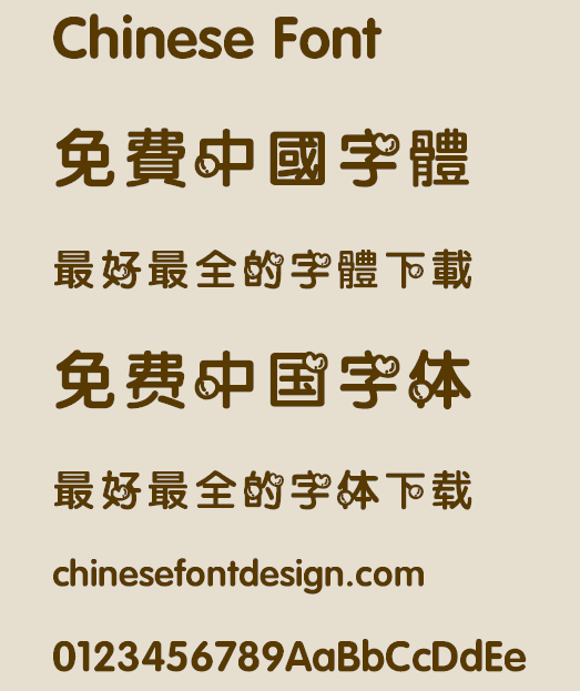 Summer more more tea Font-Simplified Chinese-Traditional Chinese