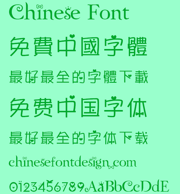 4355455 The taste of summer(STHeiti TC Medium)Font Simplified Chinese Traditional Chinese Traditional Chinese Font Simplified Chinese Font Kids Chinese Font