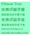 The taste of summer(STHeiti TC Medium)Font-Simplified Chinese-Traditional Chinese