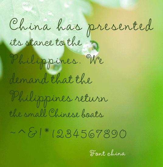 4356769 Amelie Font Download
