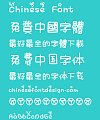 Handwritten Strawberry pie Font-Simplified Chinese-Traditional Chinese