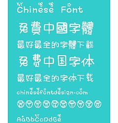 Permalink to Handwritten Strawberry pie Font-Simplified Chinese-Traditional Chinese