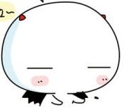 262 32 Glutinous rice ball emoticons downloads