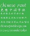JianGang Font library MingXu font-Simplified Chinese