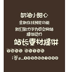 Permalink to Cream sweetheart font-Simplified Chinese