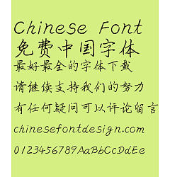 Permalink to Take off&Good luck pen font-Simplified Chinese