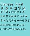Su xin Shi Liu Regular script Font–Simplified Chinese