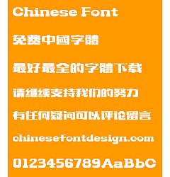 Permalink to Zao zi Gong fang Wen Yan (non-commercial) conventional Font-Traditional Chinese