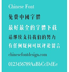 Permalink to Zao zi Gong fang Simsun(non-commercial) conventional Font-Traditional Chinese