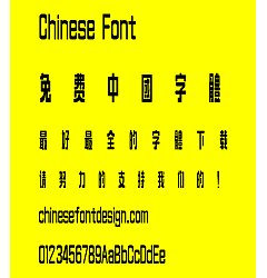 Permalink to Zao zi Gong fang Movie screen(non-commercial) conventional Font-Traditional Chinese