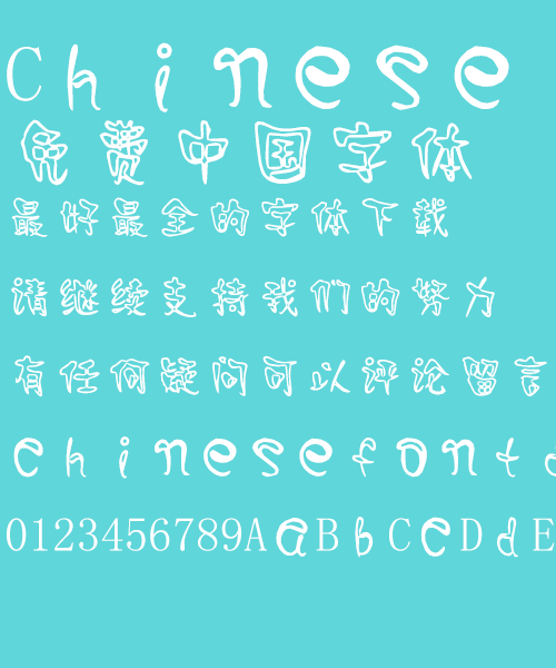 Fashionable dress hollow Font–Simplified Chinese
