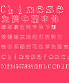 Fashionable dress Distorted Font–Simplified Chinese