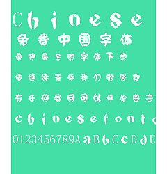 Permalink to Fashionable dress ball Font–Simplified Chinese