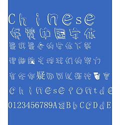 Permalink to Fashionable dress Stereoscopic Font–Simplified Chinese