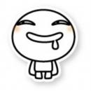145 80 baby QQ emoticons emoji download