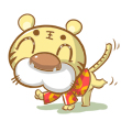 1451 175 Happy cartoon tiger emoticons download tiger emoticons tiger emoji