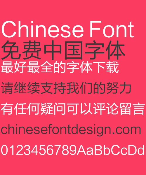 Super pixel EX2 Font-Simplified Chinese