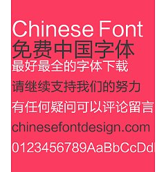 Permalink to Super pixel EX2 Font-Simplified Chinese