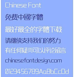 Permalink to Zao zi Gong fang elegant round body(non-commercial) conventional Font-Traditional Chinese
