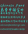 Yu wei calligraphy Running Script Font-Simplified Chinese