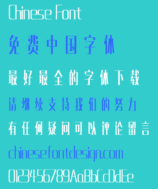 Zao zi Gong fang Beautiful Boldface(non-commercial) Thick Font-Simplified Chinese