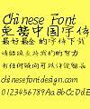 JianGang manuscript Font-Simplified Chinese