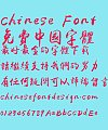 Yu wei calligraphy Running Script Font-Traditional Chinese