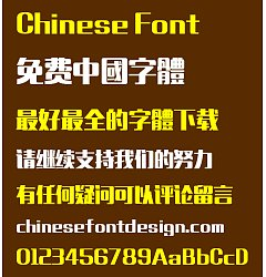 Permalink to Zao zi Gong fang boldface Lang Qian(non-commercial) conventional Font-Traditional Chinese