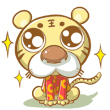 892 175 Happy cartoon tiger emoticons download tiger emoticons tiger emoji