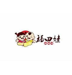 Permalink to 'Fu Tian Wa' Peanut oil Logo-Chinese Logo design