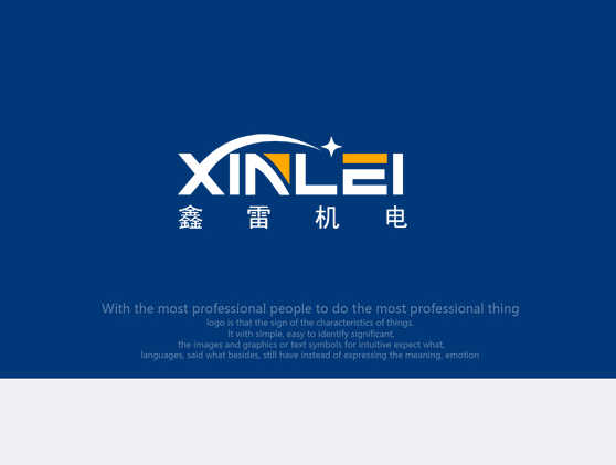 02 Xin Lei Mechanical and electrical equipment co., LTD Logo Chinese Logo design