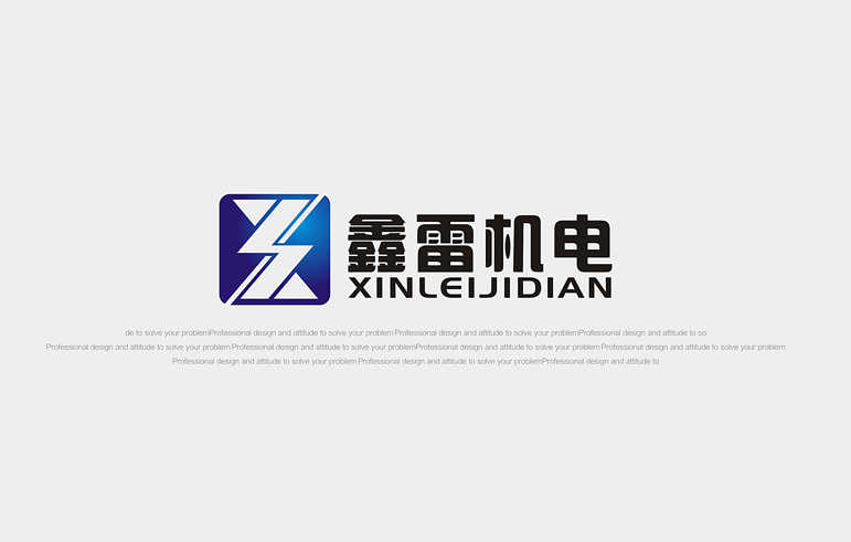 04 Xin Lei Mechanical and electrical equipment co., LTD Logo Chinese Logo design