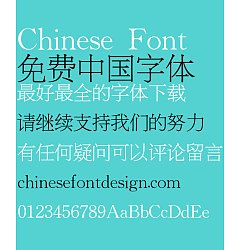 Permalink to Qing niao Song dynasty Font-Simplified Chinese