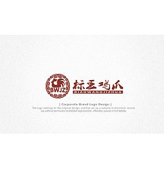 Permalink to Chicken Feet with Pickled Peppers Logo-Chinese Logo design
