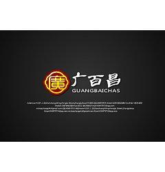 Permalink to 'Guang Bai Chang' International trade company Logo-Chinese Logo design